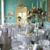 Walcot Hall Wedding Venue